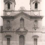 Old Facade 1881